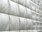 Christo erwirkt beim LG Berlin ein Verbot der Verbeitung von Fotos, die seine Verhüllungswerke zeigen (mit Volltext)