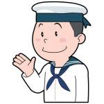 Dank BILD kennt jeder die Stimme des Kapitäns