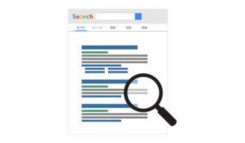 BGH äußert sich zur Störerhaftung von Google bei Persönlichkeitsrechtsrechtsverletzungen innerhalb von Suchergebnissen