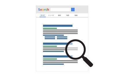 BGH zur Störerhaftung von Google für Rechtsrechtsverletzungen innerhalb von Suchergebnissen